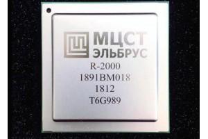 Показан новый российский 8-ядерный 28-нм процессор МЦСТ R-2000