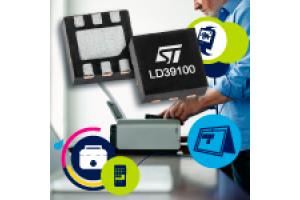 LD39100 – серия 1А LDO-регуляторов от STMicroelectronics