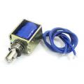 HCNE1-0520, электромагнит 12В
