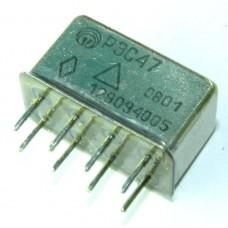 РЭС47 (08.01), герметизированное, двухпозиционное, одностабильное реле