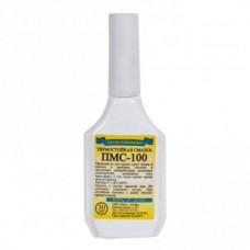 Масло силиконовое ПМС-100, флакон 30мл