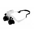 Лупа очки Орбита 9892GJ-3A, с подсветкой