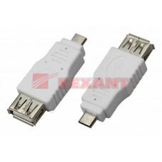 Переходник гнездо USB-A - штекер Micro USB
