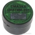 Смазка Циатим-201, 50гр, в баночке