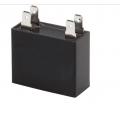 12 мкф 450VAC, конденсатор пусковой, клеммы, CBB 61-C, 5% (58Х25Х38)