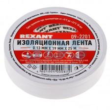 Изолента белая REXANT, 0.13 мм Х 19 мм Х 25 м