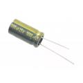 1000 мкф 25в,  конденсатор электролитический,с низким импедансом,WL, 10х20, 105°